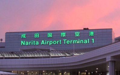 Cómo llegar desde el aeropuerto de Narita a Tokio y viceversa