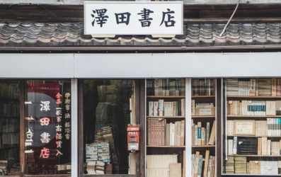 Frases en japonés útiles para tu viaje