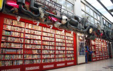Mandarake: la mayor cadena de tiendas de anime y manga en Japón