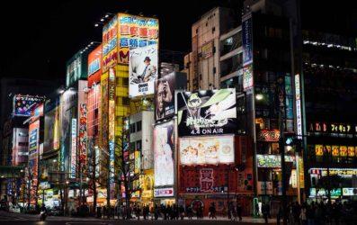 Guía de Akihabara para viajeros