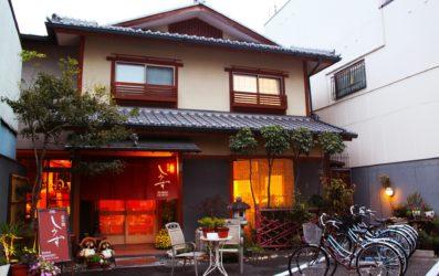 Los 3 mejores Ryokan en Yokohama