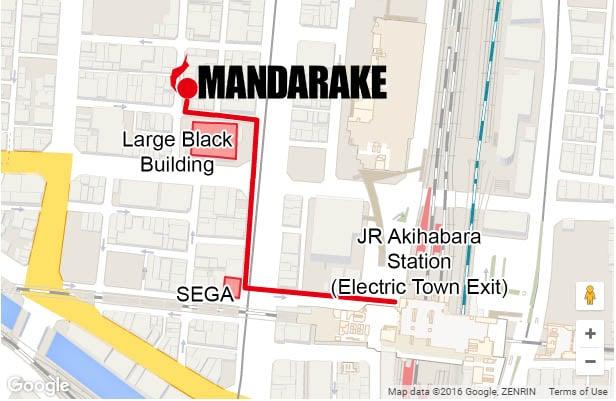 Cómo llegar a la Mandarake de Akibahara