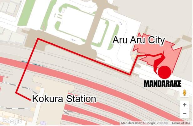 Cómo llegar a la Mandarake de Kokura