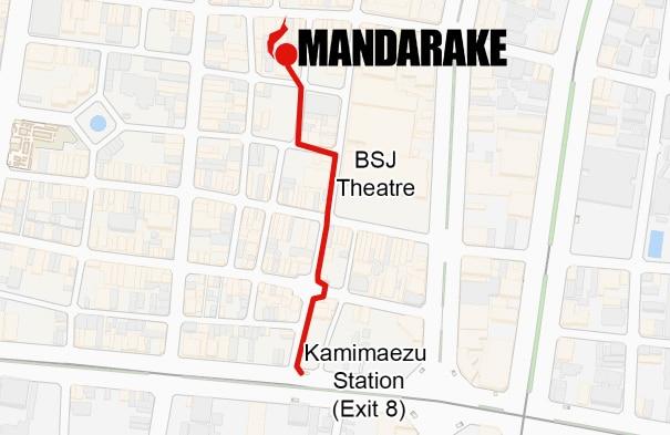Cómo llegar a la Mandarake de Nagoya