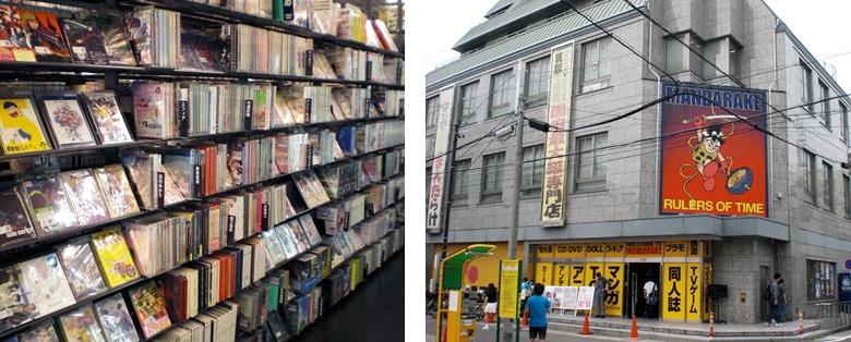 Mandarake en Nagoya