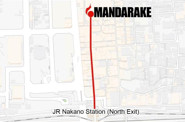 Cómo llegar a Mandarake en Nakano