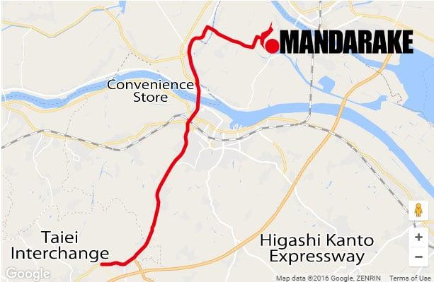 Cómo llegar a la Mandarake de Sahra