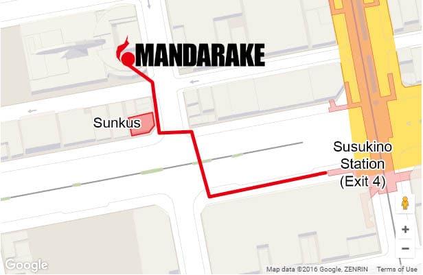 Cómo llegar a la Mandarake de Sapporo