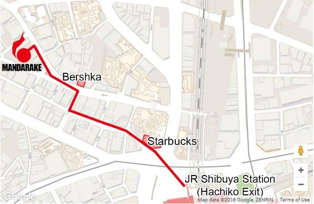 Cómo llegar a la Mandarake de Shibuya