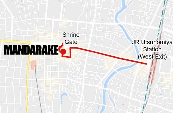 Cómo llegar a la Mandarake de Utsunomiya