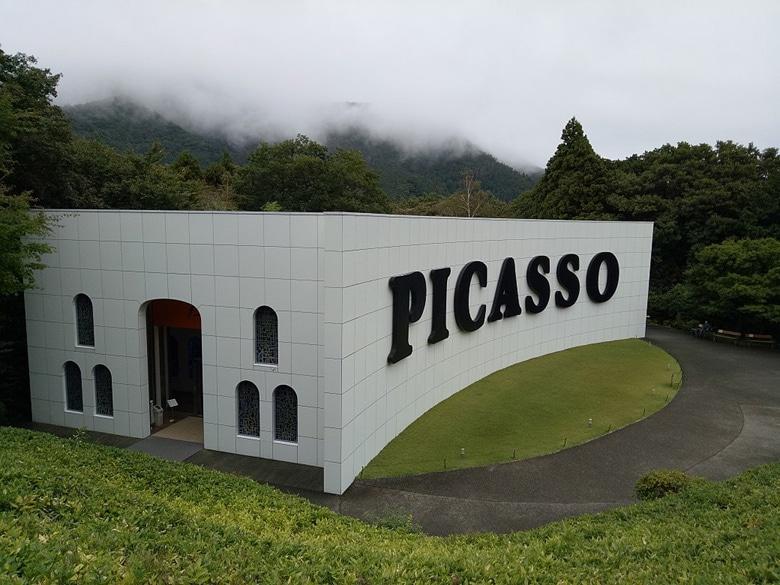 Museo de arte al aire libre de Hakone, Picasso