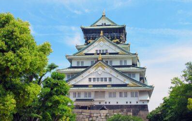 Cosas que hacer en Osaka