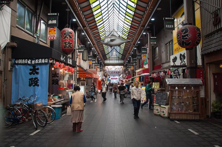 Mercado de Kuromon