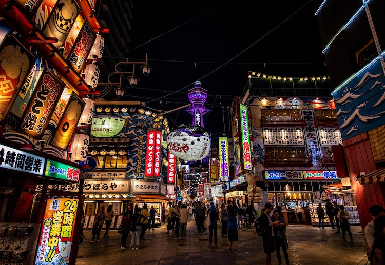 Barrio de Shinsekai